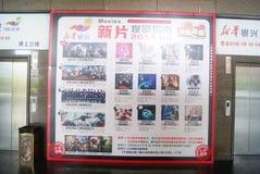 Shenzhen, China: Movie Poster Stock Photos