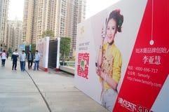 Shenzhen, China: muestras de publicidad micro de la gala del festival de primavera del negocio Fotografía de archivo libre de regalías