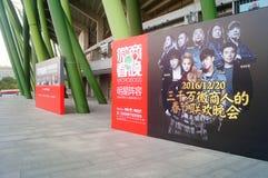 Shenzhen, China: muestras de publicidad micro de la gala del festival de primavera del negocio Fotos de archivo