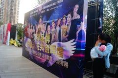 Shenzhen, China: muestras de publicidad micro de la gala del festival de primavera del negocio Foto de archivo libre de regalías