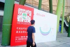Shenzhen, China: muestras de publicidad micro de la gala del festival de primavera del negocio Imagen de archivo libre de regalías