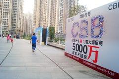 Shenzhen, China: muestras de publicidad micro de la gala del festival de primavera del negocio Fotos de archivo libres de regalías