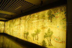 Shenzhen, China: Mural Royalty Free Stock Images