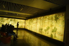 Shenzhen, China: Mural Royalty Free Stock Photography
