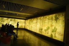 Shenzhen, China: Mural Royalty Free Stock Photography