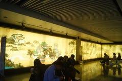 Shenzhen, China: Mural Royalty Free Stock Photo