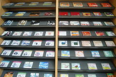 Shenzhen, China: Music Bookstore Stock Photography
