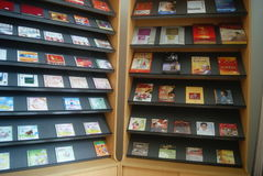 Shenzhen, China: Music Bookstore Stock Photos