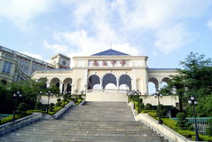 Shenzhen china: nan tou middle school Royalty Free Stock Image