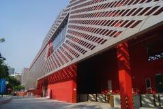 Shenzhen, China: Nanshan kulturell und Sportzentrum stockfotografie