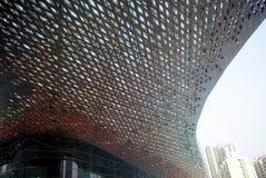 Shenzhen, China: Nanshan kulturell und Sportzentrum lizenzfreie stockfotografie
