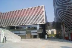 Shenzhen, China: Nanshan kulturell und Sportzentrum stockbilder