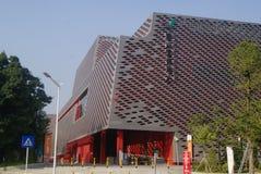Shenzhen, China: Nanshan kulturell und Sportzentrum lizenzfreie stockfotos