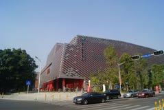 Shenzhen, China: Nanshan kulturell und Sportzentrum stockbild
