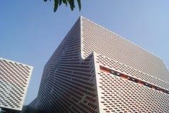 Shenzhen, China: Nanshan kulturell und Sportzentrum lizenzfreie stockbilder