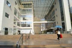 Shenzhen, China: Nanshan Library Stock Photos
