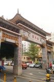 Shenzhen, China: Nanshan Village Stock Image