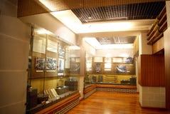 Shenzhen china: nantou museum indoor landscape Royalty Free Stock Images