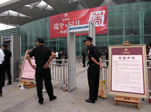 Shenzhen, China: new building opening, the guards to keep order Stock Photo