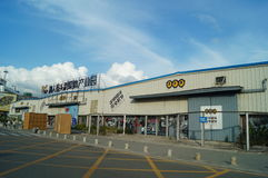Shenzhen, China: new media trendsetter pier Royalty Free Stock Images