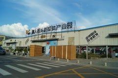 Shenzhen, China: new media trendsetter pier Royalty Free Stock Photos