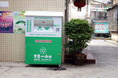 Shenzhen, China: old clothes recycling box Stock Photos