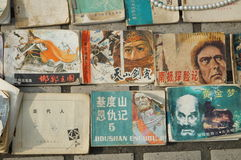 Shenzhen, China: old magazines and books sales Royalty Free Stock Photos
