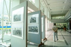 Shenzhen, China: old photo exhibition Stock Photo
