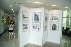 Shenzhen, China: old photo exhibition Royalty Free Stock Images