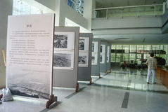 Shenzhen, China: old photo exhibition Royalty Free Stock Photo