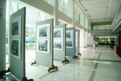 Shenzhen, China: old photo exhibition Royalty Free Stock Image
