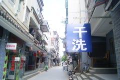 Shenzhen, China: opinión de la calle de la ciudad antigua del nantu Foto de archivo libre de regalías