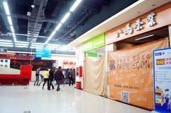 Shenzhen, China: Oudejaarsavond, vroeg gesloten winkels Royalty-vrije Stock Foto