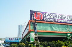 Shenzhen, China: outdoor advertising construction Stock Images