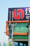 Shenzhen, China: outdoor advertising construction Royalty Free Stock Photo