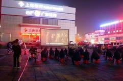 Shenzhen, China: Outdoor Movie Stock Photos