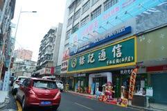 Shenzhen, China: Paisaje de la calle comercial Foto de archivo libre de regalías