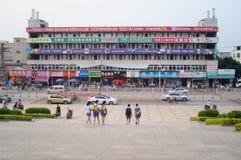 Shenzhen, China: paisaje de la entrada de la escuela Imagen de archivo libre de regalías