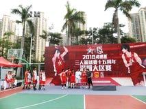 Shenzhen, China: Paisaje del partido de baloncesto del jugador de KFC tres foto de archivo libre de regalías