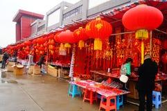 Shenzhen, China: para encontrar o mercado da flor do festival de mola Foto de Stock Royalty Free