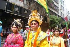 Shenzhen, China: parade activities Stock Image