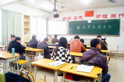 Shenzhen, China: parents will be held at the school Royalty Free Stock Photo