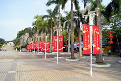 Shenzhen china: park culture festival Royalty Free Stock Image