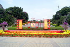 Shenzhen china: park culture festival Stock Images