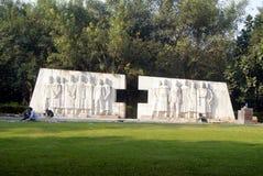 Shenzhen, china: park sculpture landscape Stock Photo