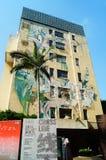 Shenzhen, China: Parque criativo da cultura de OUTUBRO foto de stock