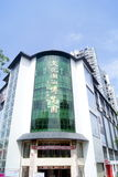 Shenzhen, China: Parque da expo da cultura Foto de Stock Royalty Free