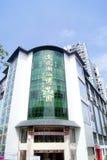 Shenzhen, China: Parque de la expo de la cultura Foto de archivo libre de regalías