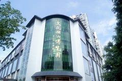 Shenzhen, China: Parque de la expo de la cultura Fotografía de archivo