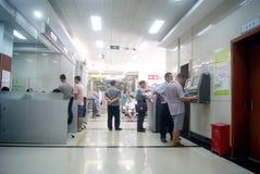 Shenzhen, China: pasillo del banco Imagenes de archivo